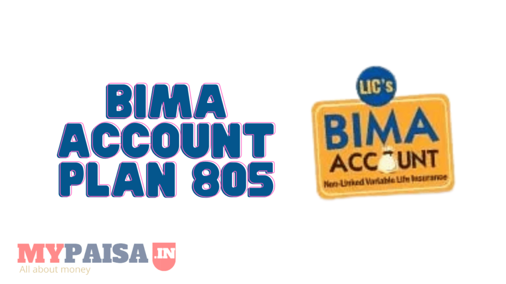 LIC BIMA Account 1