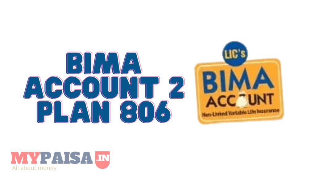 LIC Bima Account 2