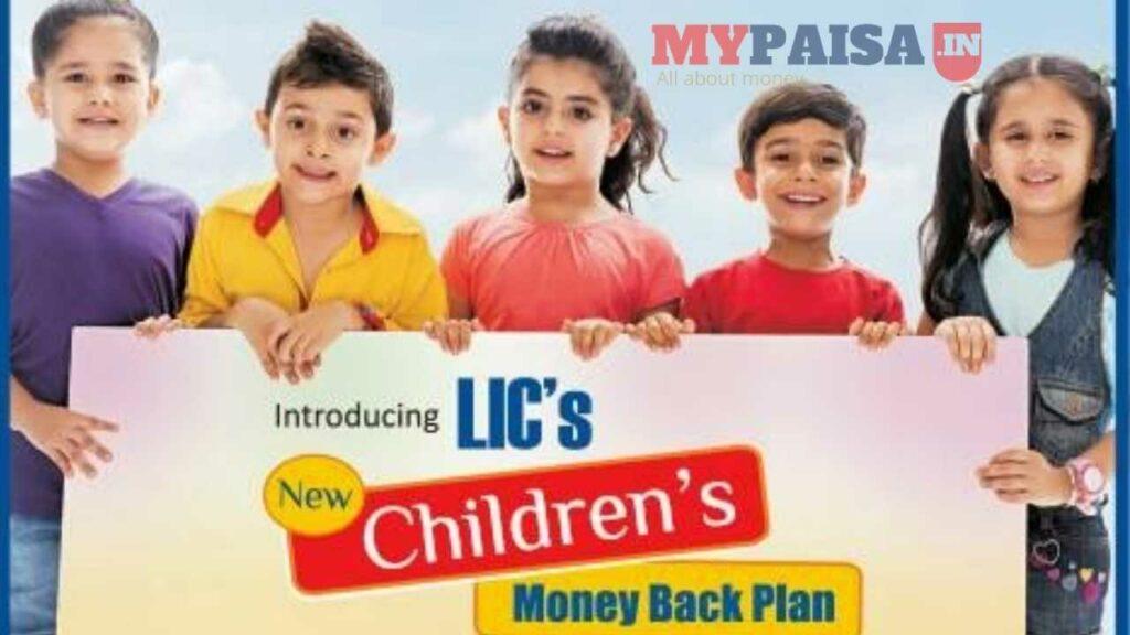 LIC Childrens Money Back Plan
