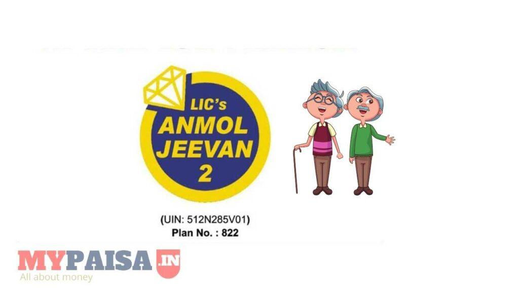 Anmol Jeevan 2 -822