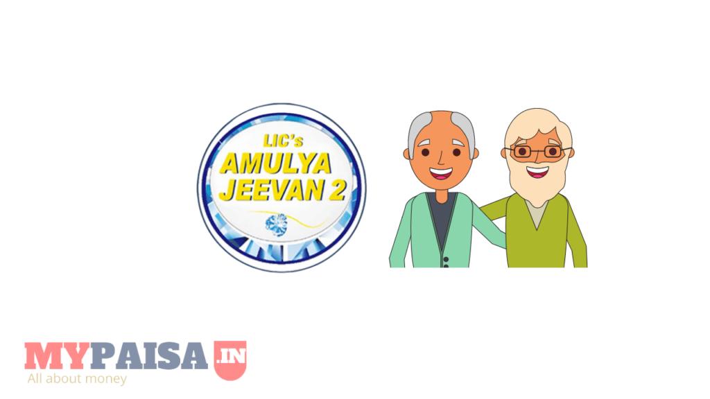 LIC Amulya Jeevan 2