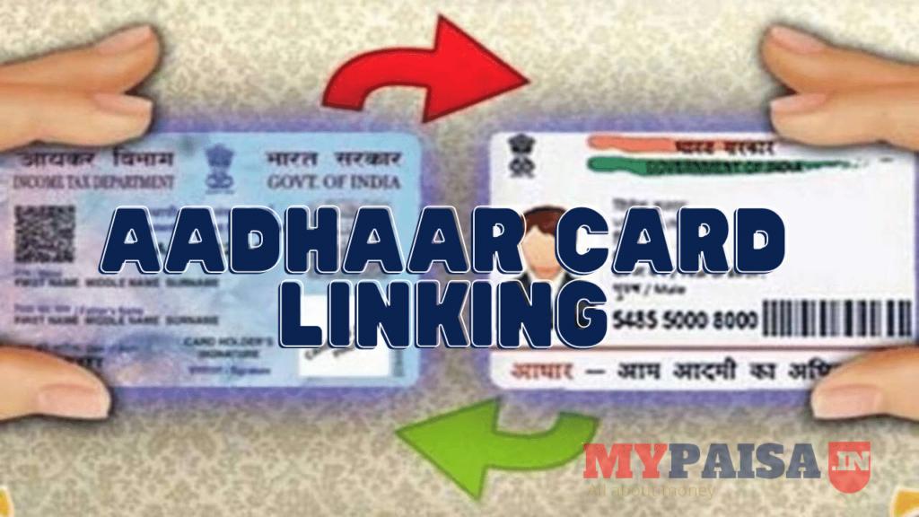aadhaar card linking