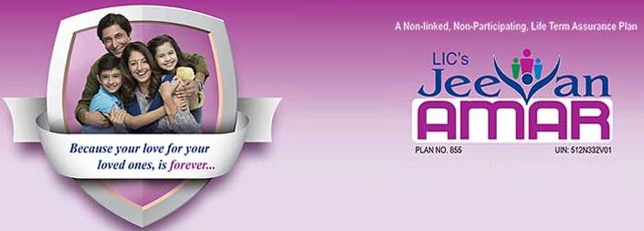 Jeevan Amar - Life Term Assurance Plan 1